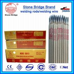 E7018 電焊條