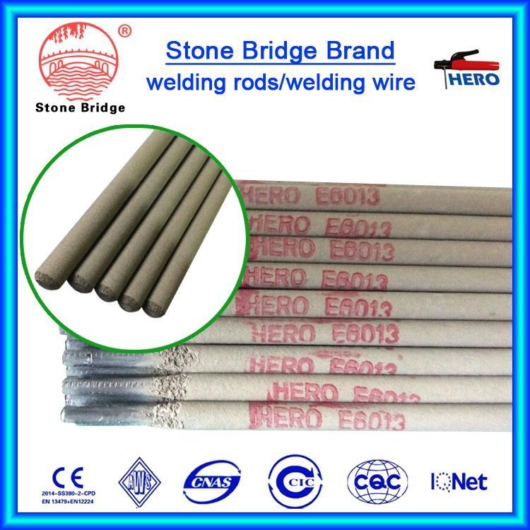 E7018 电焊条 2