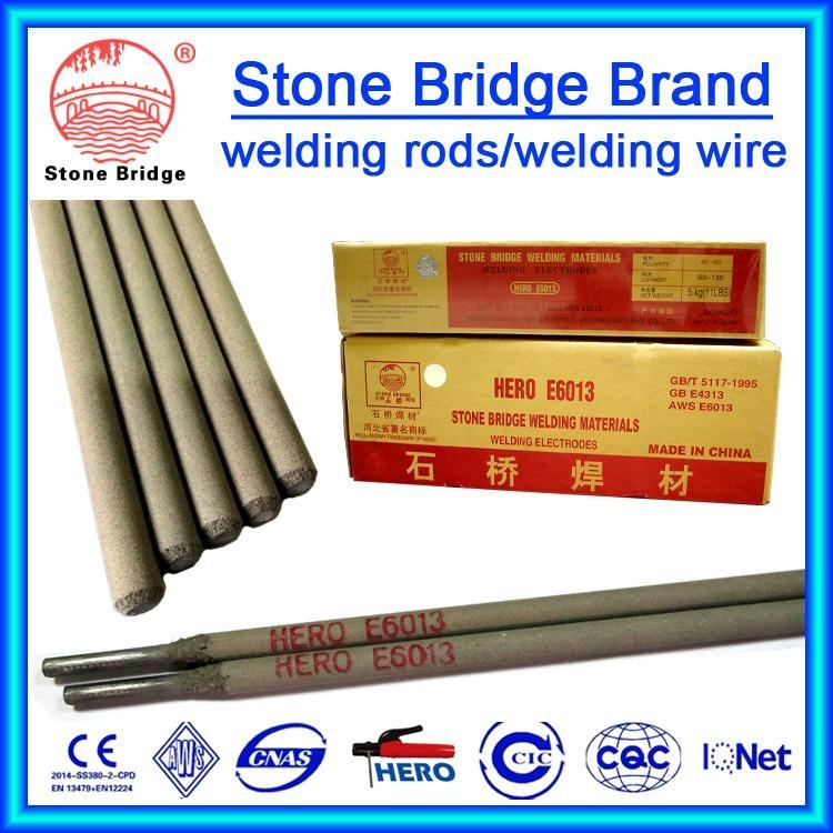 E7018 电焊条 5