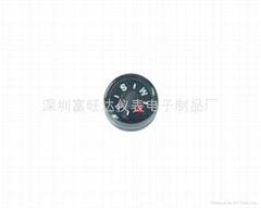 微型指南針DC9.6-2