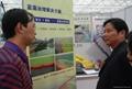上海新络如期参展——2009中国(无锡)节水与水处理技术设备展览会