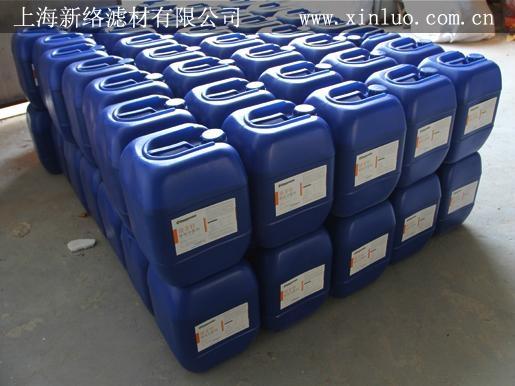 溢油分散劑俗稱消油劑 2