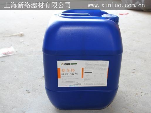 溢油分散劑俗稱消油劑 3
