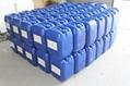 溢油分散劑俗稱消油劑 5
