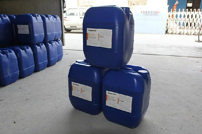 溢油分散劑俗稱消油劑 6