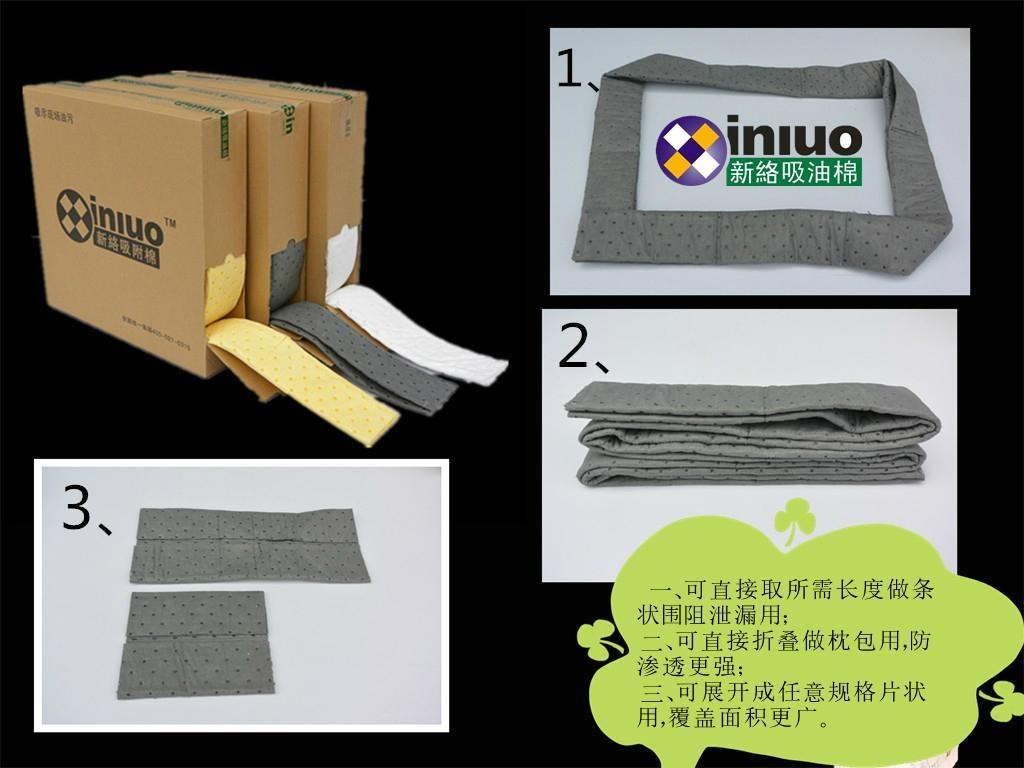 新络XL118魔术多功能折叠式吸油棉多规格变化吸油棉 4