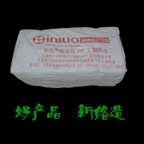 PP-1輕質、中質油類專用吸油氈 1