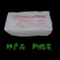 PP-1輕質、中質油類專用吸油