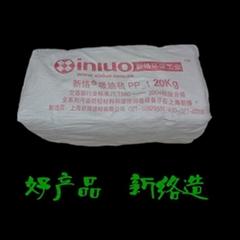 PP-1輕質、中質油類專用吸油氈