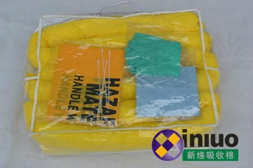 Harmful chemicals portable KITH26Luniversal absorption combination suit 3