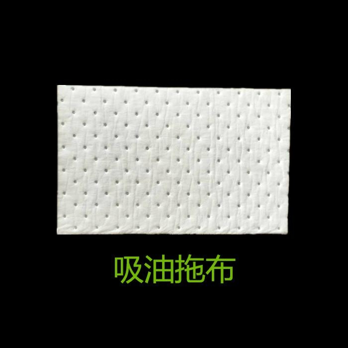 Oil absorption non-absorbent surface clean oil cleaning mop 7