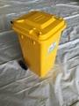 新络KIT140应急泄漏吸油组合装140升溢油清洁组合套装