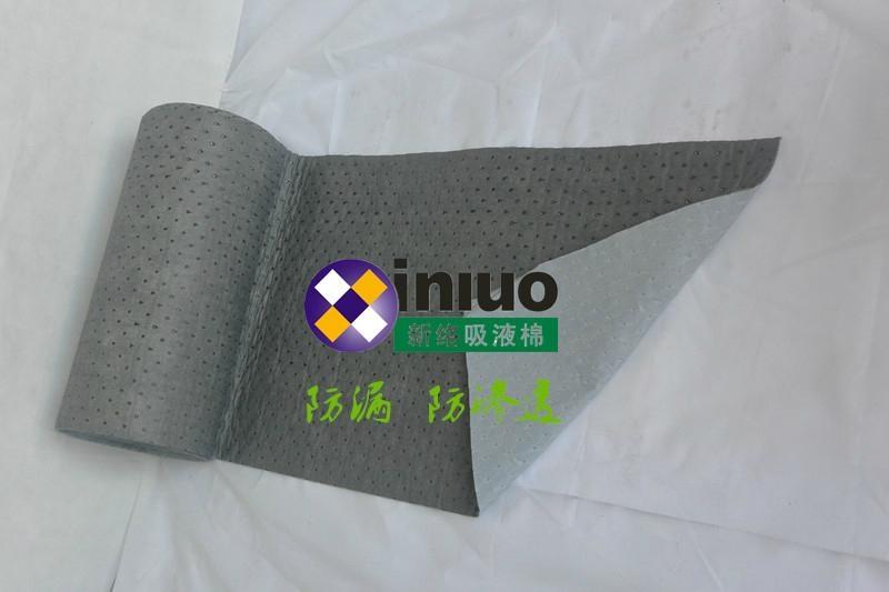 Liquid storage of liquid pollution of the ground leak-proof absorbent cotton