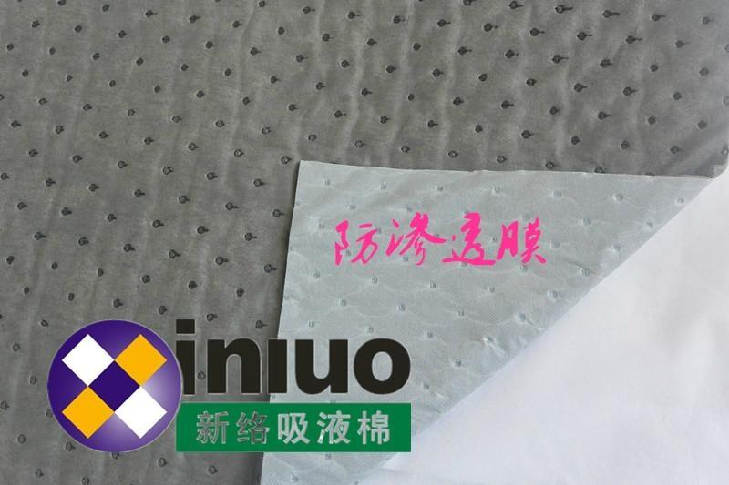 Machine maintenance spillage oil contamination floor storage tool parts suction blanket