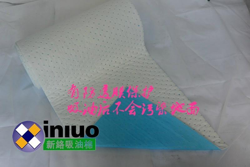 机器维修防漏油污染地面存放工具零件吸油毯