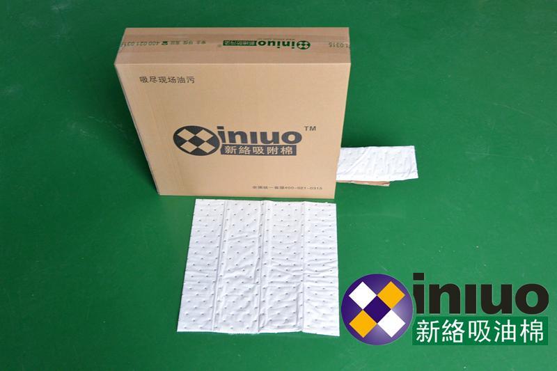 新络XL118魔术多功能折叠式吸油棉多规格变化吸油棉 7