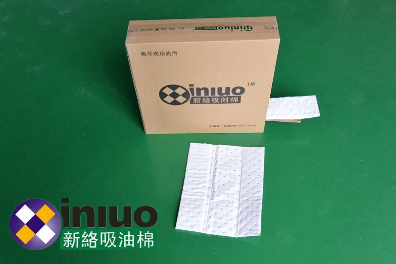 XL118High Way oil absorbent Rolls 8