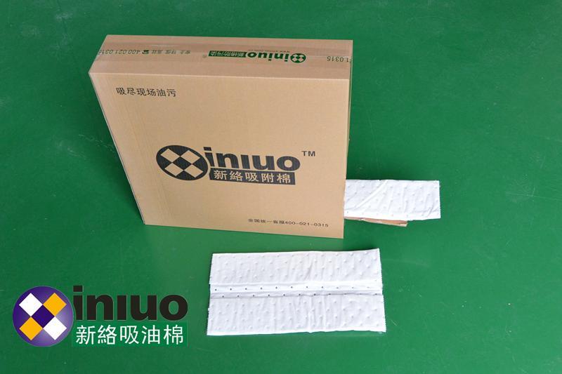 XL118High Way oil absorbent Rolls 9