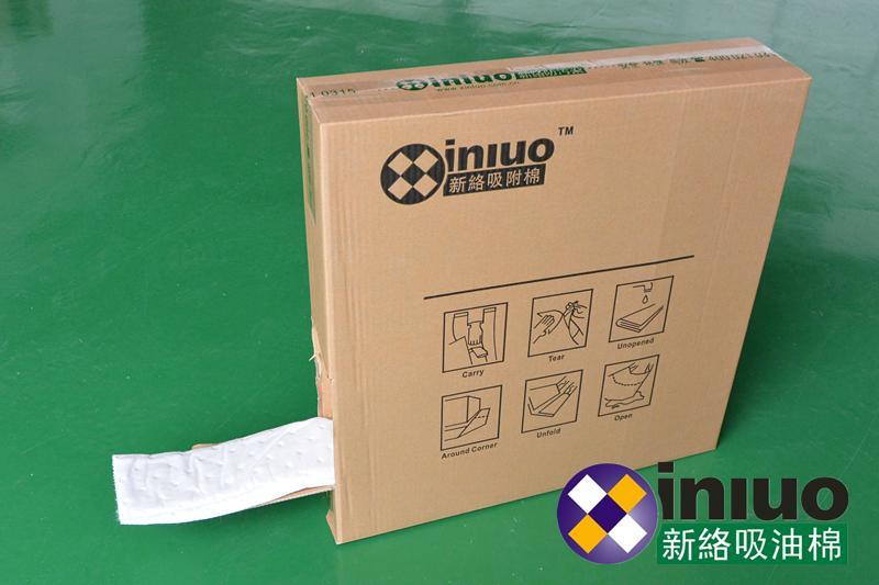 XL118High Way oil absorbent Rolls 10