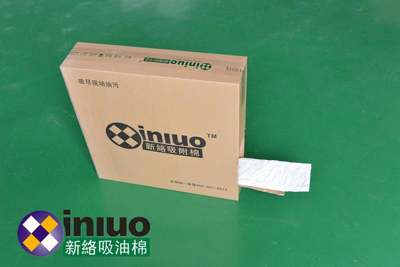 新络XL118魔术多功能折叠式吸油棉多规格变化吸油棉 12