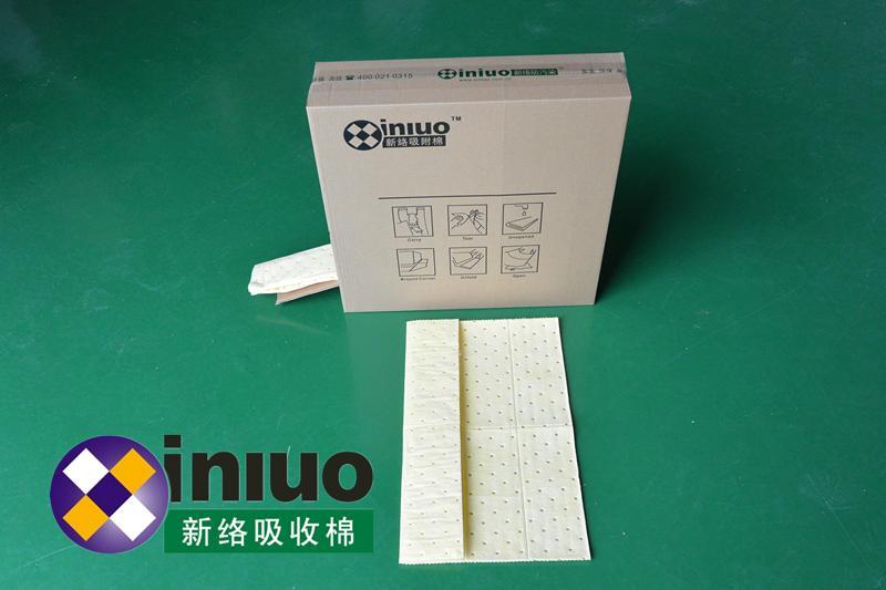 新络XLH9118折叠式万用吸收卷魔术多功能危害化学品吸收卷 5