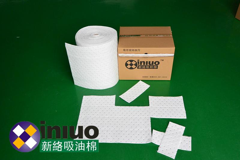 XL4018Extra Perforate Oil Absorbent Rolls 4