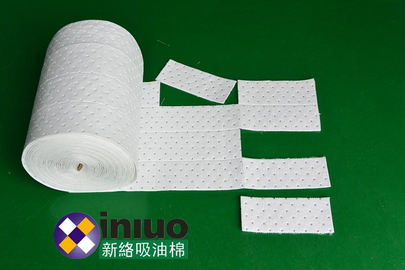 XL4018Extra Perforate Oil Absorbent Rolls 1