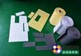 新络XLH94018多撕线化学品吸收卷多规格万用吸收卷 11