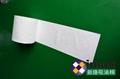 2402 oil absorbent rolls  9