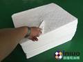 新络PS1301X中量级节省型吸油垫撕线压点吸油垫