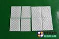 新絡PS1401XX重量級雙撕線節省吸油墊撕開多規格吸油墊多形狀吸油墊 7