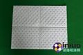 新络PS1401XX重量级双撕线节省吸油垫 撕开多规格吸油垫 多形状变化吸油垫 10