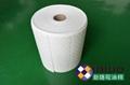 PS2301X Oil Absorbent Rolls(MRO)  9