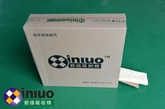 XLH9118魔朮多功能折疊式危害化學品吸收棉