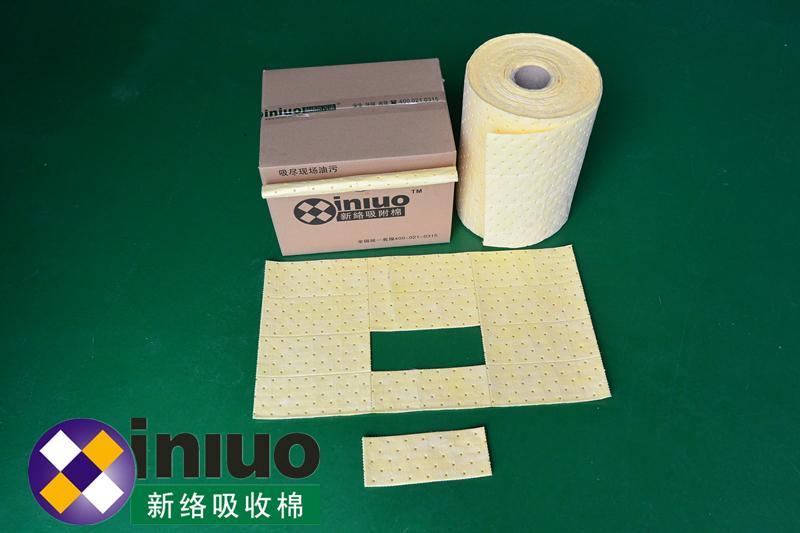 新絡XLH94018多撕線化學品萬用吸收卷多用途危害品吸收棉 5