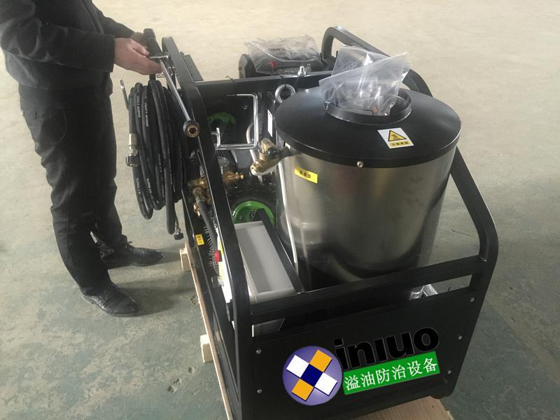 热水高压清洗机 1