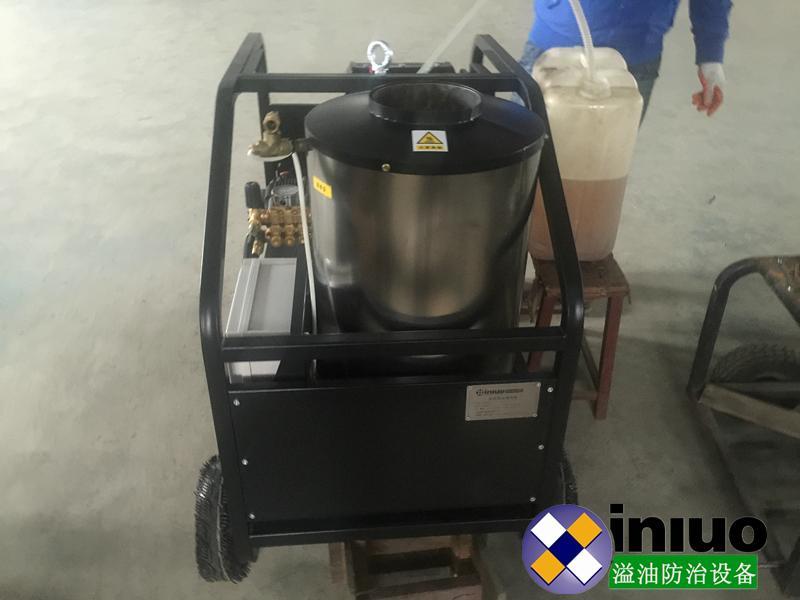 热水高压清洗机 4