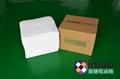 新絡PS1201B輕量級便攜裝吸油片白色壓點吸油片100片裝吸油片 14