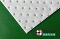 PS1401Absorbent pads(MRO)