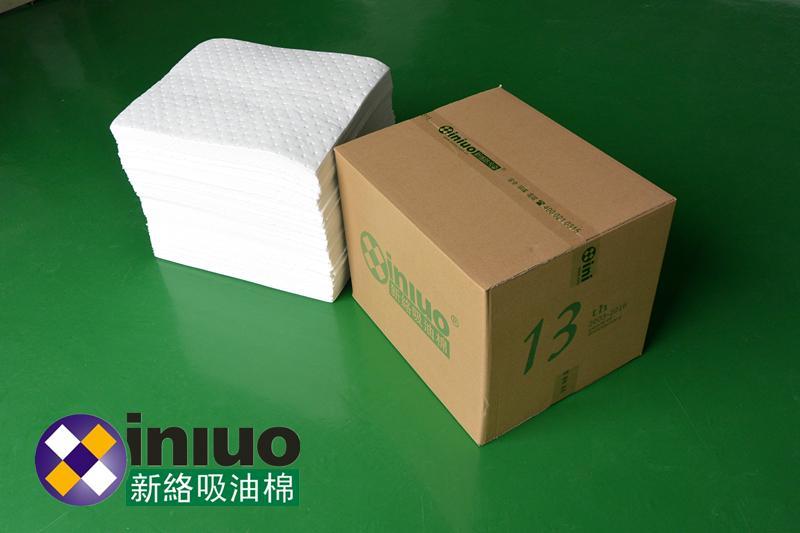 PS1401Absorbent pads(MRO)  9