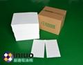 新络PS1401XB超厚重量级吸油垫可撕开一分为二节省型节省吸油垫