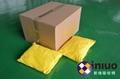 新络H9425危险化学品吸收枕黄色多用途吸收枕 8
