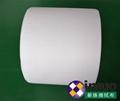 2422吸油布擦拭清洁油污专用吸油巾只吸油不吸水吸油卷 5