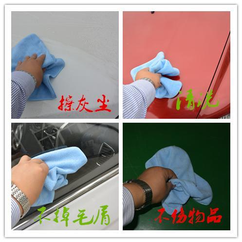 M3030超細纖維擦拭巾清潔擦拭布 吸水毛巾 擦車布 混色30cm*30cm(顏色隨機) 2