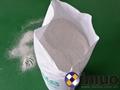 捷菲特007有機化學品吸收劑(顆粒) 4