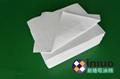 新络10303工业吸油垫6MM厚吸油垫白色不吸水吸油垫 9