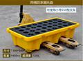 新络FT02防渗漏托盘化学品仓库存储桶防渗漏预防托盘 3