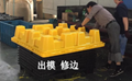 Xinluo FP-2 anti-leakage tray anti-leak prevention pallet platform 6