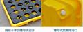 新络FT02防渗漏托盘化学品仓库存储桶防渗漏预防托盘 10