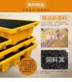 新絡FP02防滲漏平台化學品倉庫存儲桶防滲漏預防托盤平台 5
